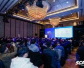 5G Automotive Association presents latest developments on C-V2X in China